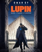 Lupin©