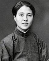 Xiang Jingyu