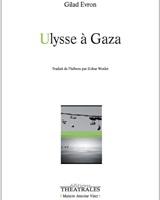 Ulysse à Gaza