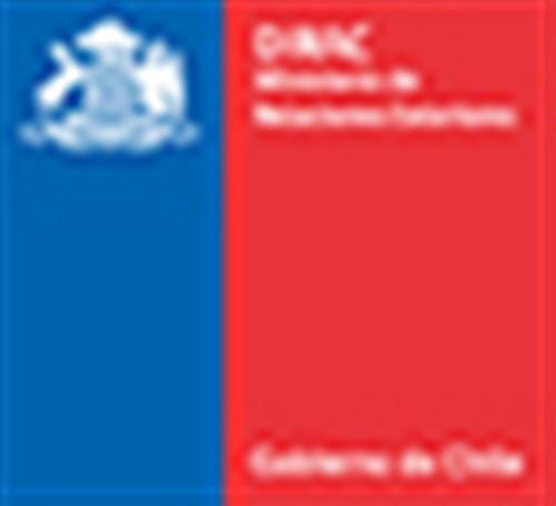 Logo DIRAC Chili