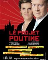 Affiche Poutine<br />