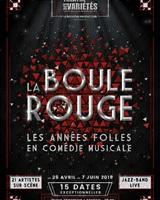 Affiche La Boule Rouge<br />