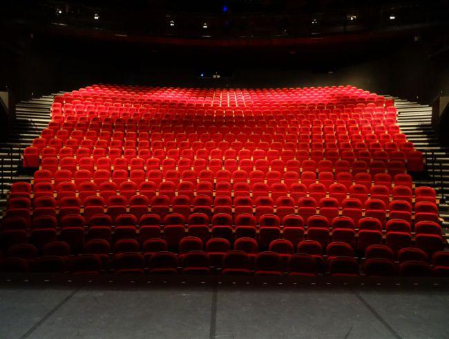 Salle Théâtre Jean Arp