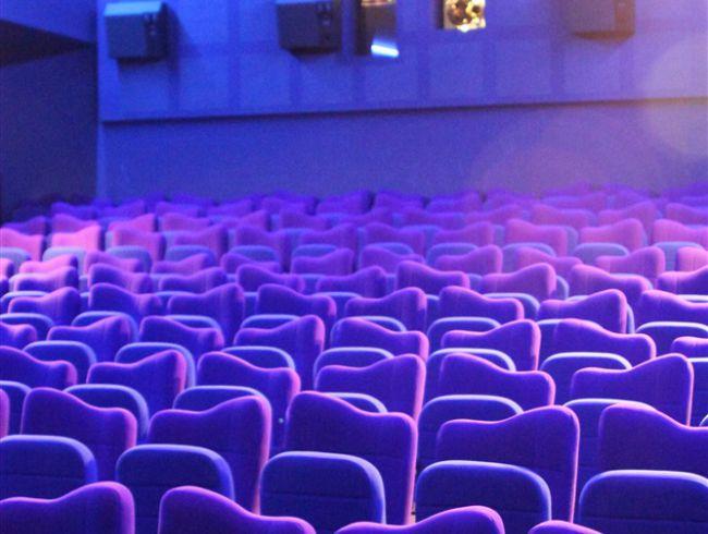 Salle du Cinéma Jeanne Moreau