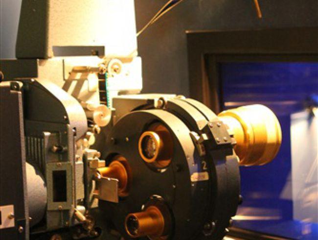 Projecteur Victoria