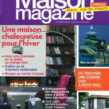 MAISON MAGAZINE - RUE DE ST SULPICE